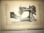 1910 Производство Обуви с Автографом Автора, фото №9