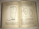 1910 Производство Обуви с Автографом Автора, фото №11