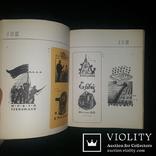 1971 - 500 эклибрисов Советских художников, фото №6