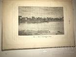 1895 Древние Мореплаватели, фото №5