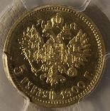 5 рублей 1900 год Россия золото 4,30 грамма 900', фото №5