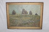М.В. Антипов. Сенокос окончен. 1989. 60х80, фото №2