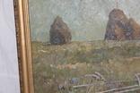 М.В. Антипов. Сенокос окончен. 1989. 60х80, фото №10