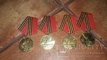 Медаль 50 лет Победы ВОВ 1941 - 1945  4шт, фото №2