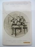 """Фотосерия """"А.В.Суворов"""" 1940 г.   23 шт., фото №4"""