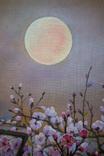 Сакура. 190х85 см. Ю Смаль photo 9