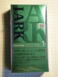 Сигареты LARK SMART PLUS 1