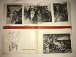 1932 Кукрыниксы Плакат Карикатура Книга, фото №2