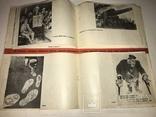 1932 Кукрыниксы Плакат Карикатура Книга, фото №3