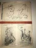 1932 Кукрыниксы Плакат Карикатура Книга, фото №6