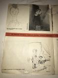 1932 Кукрыниксы Плакат Карикатура Книга, фото №7