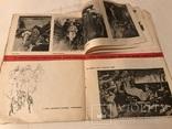 1932 Кукрыниксы Плакат Карикатура Книга, фото №13