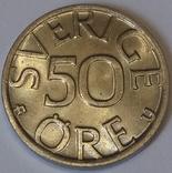 Швеція 50 ере, 1977