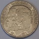 Швеція 1 крона, 1981