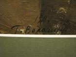 Волошин Георгий Сергеевич (1925-2014), мальчик в шапке-ушанке, Днепропетровск 1944г.,к.м., фото №5