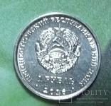 40. Монета Приднестровья Стрелец 1руб. 2016 г., фото №3