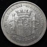 5 песет, Испания, 1870 год, серебро, 0.900, 25 грамм, фото №3