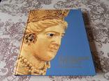 Книга Греческое золото Оригинал photo 1