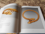Книга Греческое золото Оригинал photo 2