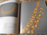 Книга Греческое золото Оригинал photo 4