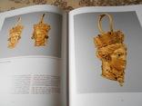 Книга Греческое золото Оригинал photo 5