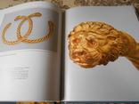 Книга Греческое золото Оригинал photo 6