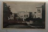 1930-е, Ливадия, Крестьянский санаторий