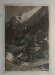 1930-е, Вид на Домбае