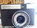 Фотоаппарат СМЕНА-символ, фото №2