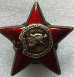 Красная Звезда Орден СССР боевой 1944 год. гайка серебро, фото №4