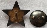 Красная Звезда Орден СССР боевой 1944 год. гайка серебро, фото №8
