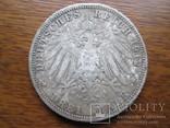 Три марки 1912 год Вильгельм II (серебро), фото №2