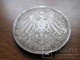 Три марки 1912 год Вильгельм II (серебро), фото №6