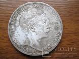 Три марки 1912 год Вильгельм II (серебро), фото №9