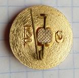 Днепр бронзовый призер чемпионата СССР 1985 г. Футбол ссср, круглый, фото №3