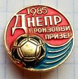 Днепр бронзовый призер чемпионата СССР 1985 г. Футбол ссср, круглый, фото №2