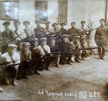 Фотография. 4 ударный взвод ОСО Ц.Р.К. 1920 е., фото №5