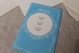 Пластинки 3 шт. Дж. Верди- Аида, фото №5