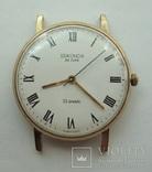 Часы SEKONDA de luxe (экспортный ЛУЧ)