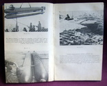 Книга. Немецкие морские диверсанты. К. Беккер. 1958 г. издания., фото №6