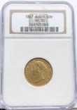 Соверен 1867 год Австралия золото 7,99 грамм 917'