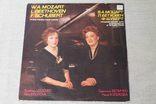 Пластинка. В. А. Моцарт, Л. Бетховен, Ф. Шуберт, фото №2