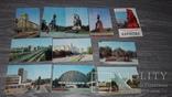 Набор открыток Харьков Історичні і памятні місця  1977г., фото №2