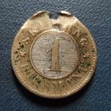 1 скиллинг 1856  Дания   (Г.2.12)~, фото №3
