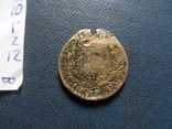 1 скиллинг 1856  Дания   (Г.2.12)~, фото №4