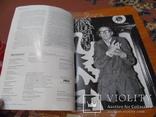 Антикрар,журнал., фото №3