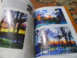 Антикрар,журнал., фото №5