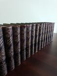 Антикварный полный комплект книг 19 век. 15 книг.
