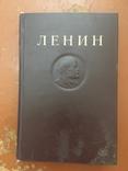 Книга Ленин 1947 года, фото №2