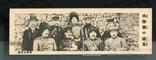 Русско-японская война 1904-05 г. Акт о капитуляции Стессель сидит 1 ряд , 2й справа, фото №2
